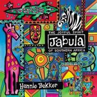 Jabula - Jabula Radosny duch Afryki (RFM)