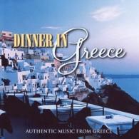 Dinner in Greece - Greckie przyjęcie